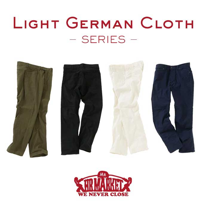 Light German Cloth