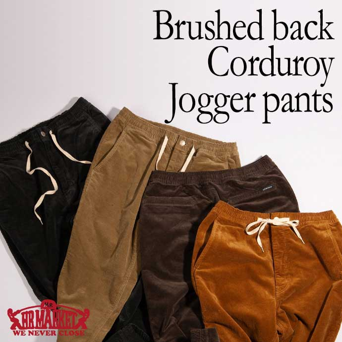 BRUSHED BACK CORDUROY JOGGER PANTS