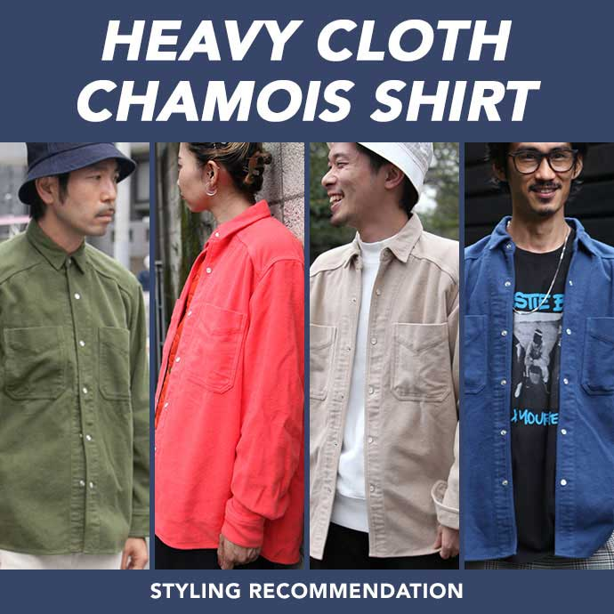 HEAVY CLOTH CHAMOIS SHIRT