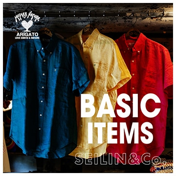 SEILIN BASIC ITEMS