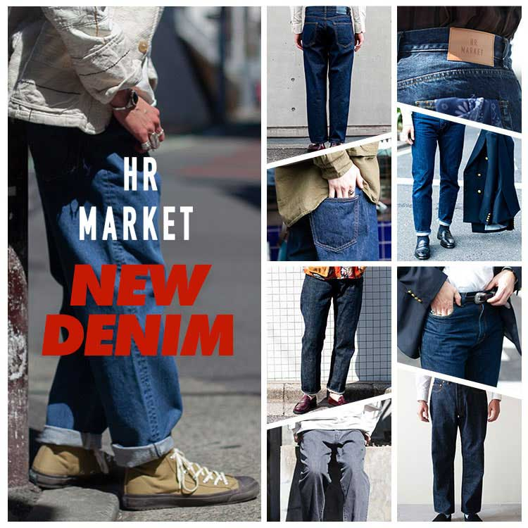 HR MARKET NEW DENIM