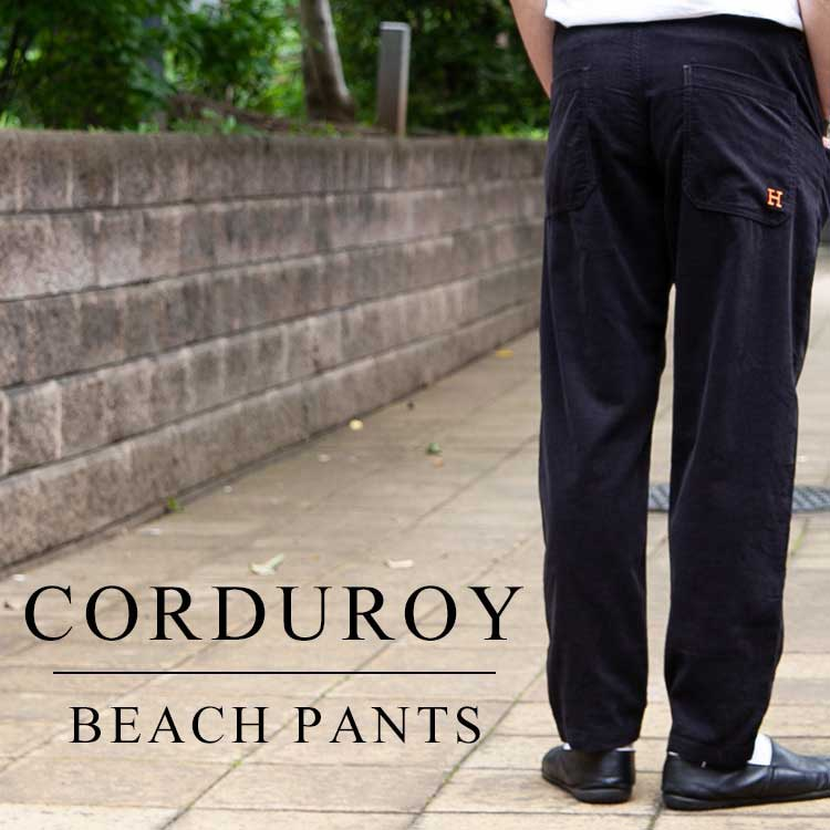CORDUROY BEACH PANTS