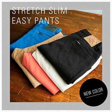 SLIM EASY PANTS