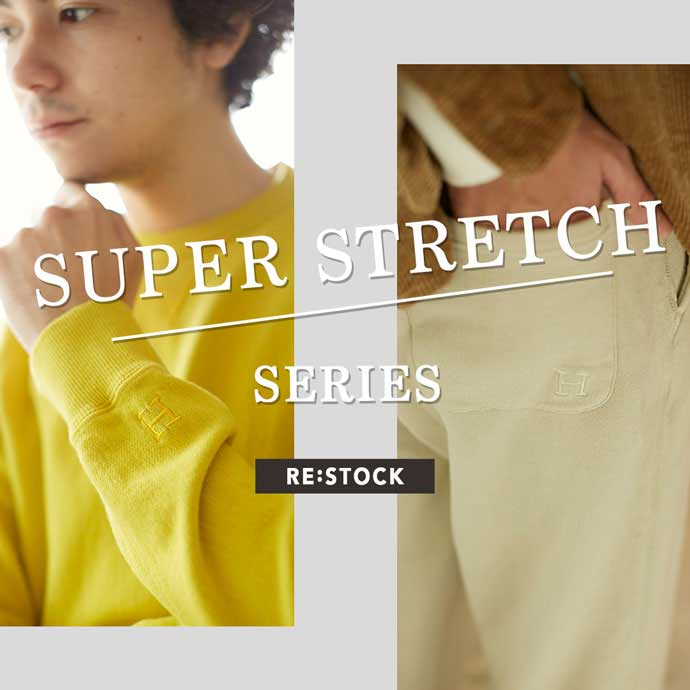 SUPRE STRETCH SWEAT SERIES