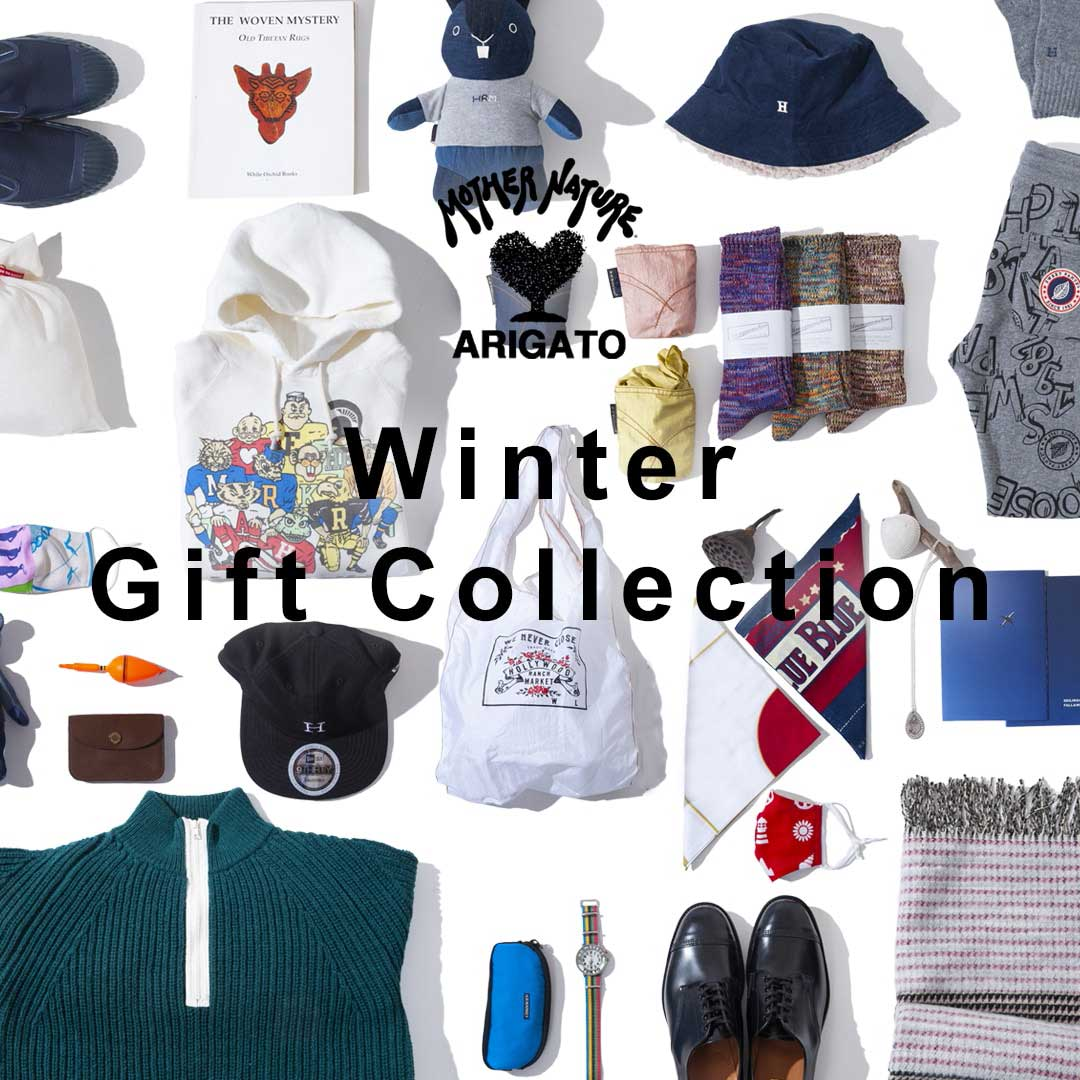 WINTER GIFT COLLECTION