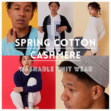 SPRING COTTON WASHABLE CASHMERE