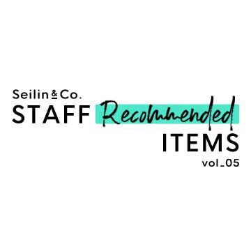 STAFF RECOMMENDED ITEMS