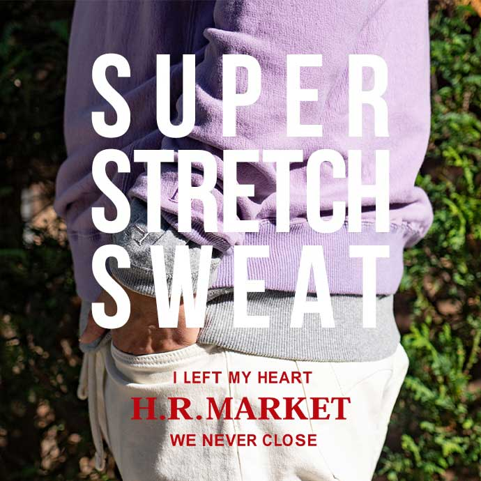 SUPER STRETCH SWEAT
