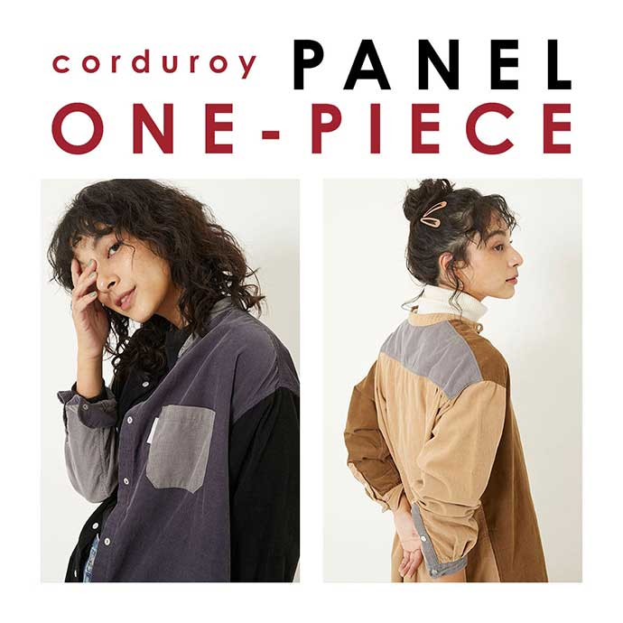 CORDUROY_PANEL_ONE_PIECE