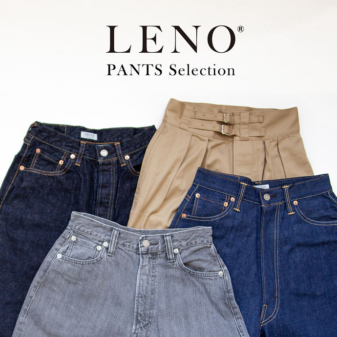 LENO PANTS SELECTION